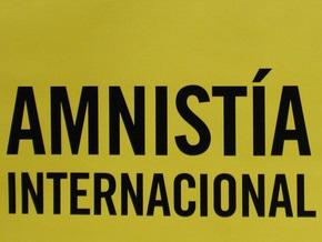 AІ: В Украине нарушители прав человека остаются безнаказанными