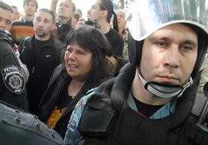 Фотогалерея: Гнев в большом городе. В Киеве участники Всеукраинской акции протеста подрались с милицией