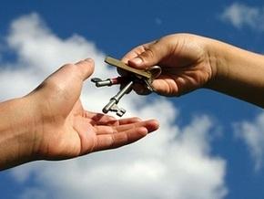 За неделю квартиры в Киеве подешевели на 0,62%