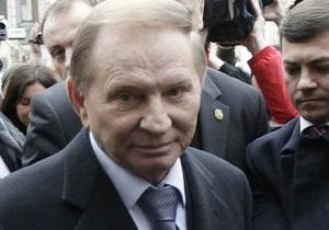 Генпрокуратура обжаловала решение суда о незаконности возбуждения дела против Кучмы