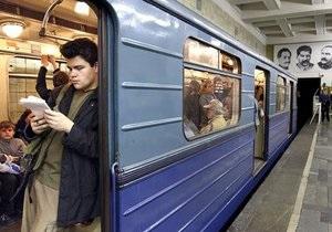 В Москве пьяный сотрудник ФСБ ранил мужчину в метро