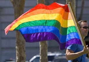 Американские ученые: Геи страдают от рака чаще, чем гетеросексуалы