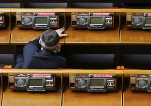 Рада - Партия регионов - депутаты - оппозиция - Депутаты от КПУ и ПР покинули Раду, оппозиция продолжает блокировать парламент