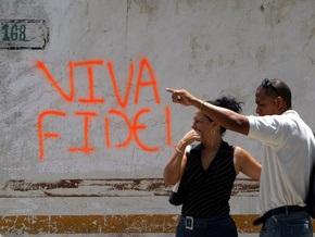 США могут снять ограничения для поездок на Кубу