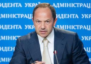 Кабмин одобрил доработанный проект госбюджета на 2013 год