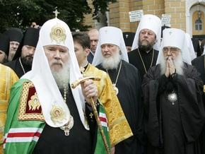 В субботу Священный Синод РПЦ выберет местоблюстителя патриаршего престола