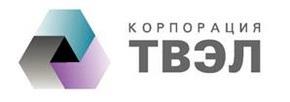 Годовой отчет ОАО «ТВЭЛ» признан лучшим  среди государственных компаний