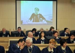 ВАСУ вынес решения по ходатайствам Тимошенко