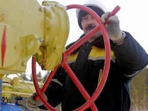 Газпром назвал стоимость газа для Европы