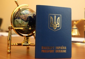 Извержение вулкана: МИД поможет украинцам продлить визы в странах ЕС