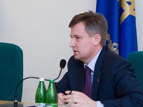 Экс-сотрудница британских спецслужб стала советником Наливайченко