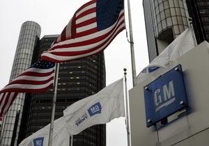 Новости General Motors - Новости США - Власти США могут получить миллиардный убыток от спасения крупнейшего автоконцерна страны