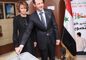 Сирийские власти объявили результаты парламентских выборов