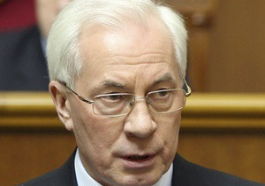 Азаров уверен, что Украина была бы банкротом, если бы не добилась скидки на российский газ