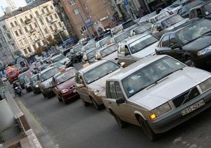 Эксперты проанализировали динамику цен на б/у автомобили в Украине