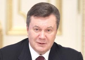 Янукович назвал Данилишина организатором коррупционных схем