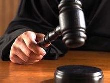 Одессита приговорили к 4 годам за призыв к вооруженному восстанию