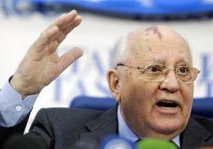 Горбачев: Россия возвращается в брежневскую эпоху, забывая, чем все кончилось