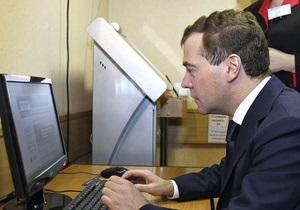 Медведев: Интернет - это сила