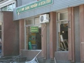 Задержан главный подозреваемый в организации взрывов в Мелитополе