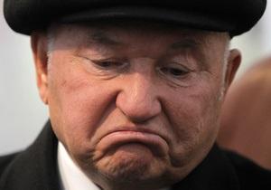 Лужков назвал недоразумением решение властей Латвии о включении его в черный список