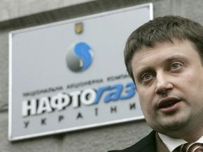 Нафтогаз назвал цену российского газа в четвертом квартале