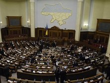 Верховная Рада ратифицировала Устав ГУАМ