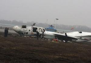 Потерпевший аварию в Донецке самолет не был перегружен - комиссия