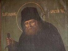 В Киев привезут святые мощи