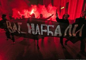 В центре Москвы анархисты и социалисты провели шествие