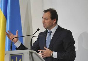 Томенко: Те, кто не уважает украинский язык, не имеют права работать в органах