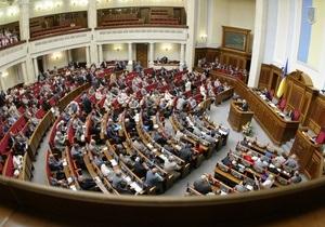 Рада приняла в первом чтении проект Воздушного кодекса