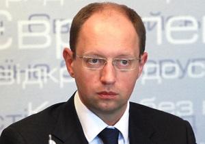 Яценюк рассказал об источниках финансирования Фронта змін