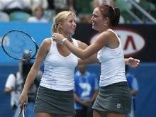 Украинки выиграли Australian Open