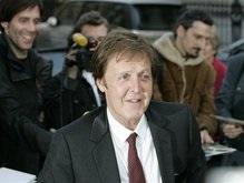 Журналисты подсчитали состояние Пола Маккартни