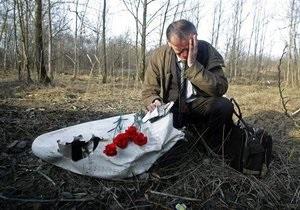 На месте падения самолета Качиньского установят памятный знак