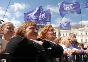 Lenta.ru: Взяла кота, пришла на площадь