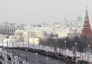 КП: В Москве 4 и 5 марта пройдут 26 митингов сторонников Путина