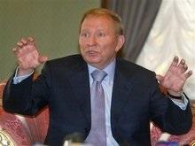 Кучма: Парламентская модель Украины - это путь в никуда