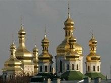 На 9 мая в Киеве ожидаются заморозки