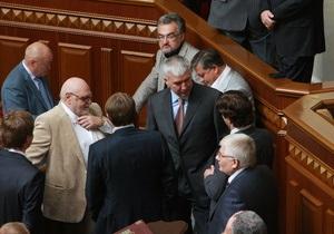 Верховная Рада внесла изменения в принятый Налоговый кодекс