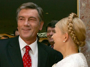 Секретариат Президента предложил объединить проекты Конституции Ющенко и БЮТ