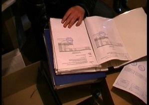 Тотальный контроль: Ъ узнал о том, что силовикам упростили слежку и проникновение в жилье украинцев