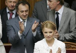 Тимошенко не может связаться с задержанным в Чехии Данилишиным