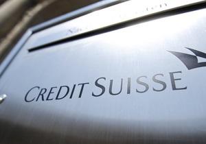 Credit Suisse сократил квартальную прибыль на две трети