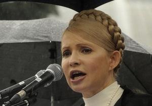 Тимошенко: Янукович поручил Генпрокуратуре посадить меня за решетку