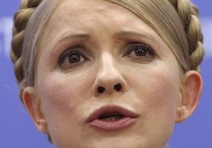 Тимошенко верит в сильную Украину, как Великомученица Татьяна - в Христа