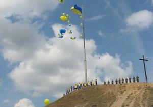 На Хортице установили самый высокий в Украине флагшток