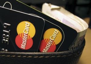 Саудовские хакеры похитили данные кредитных карт 400 тысяч израильтян