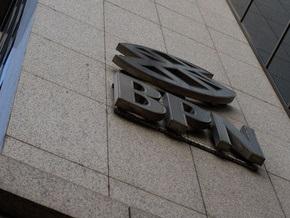 Европа борется с кризисом: Португалия национализирует крупный банк